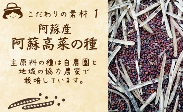 takanard_contents_01