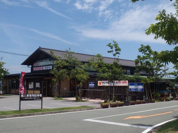 道の駅外観H28 (2)