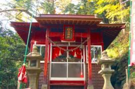 三閑稲荷神社