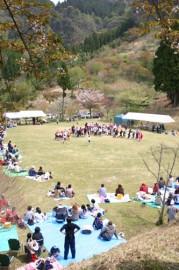浄土寺牧公園