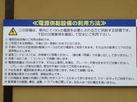 2013-07-03T10-55-33_1