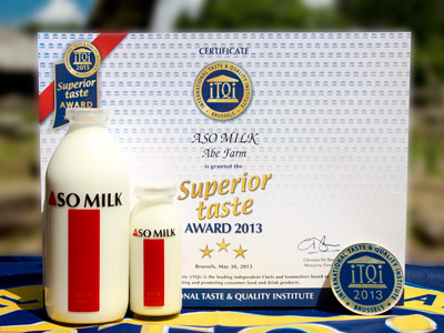 Aso milk