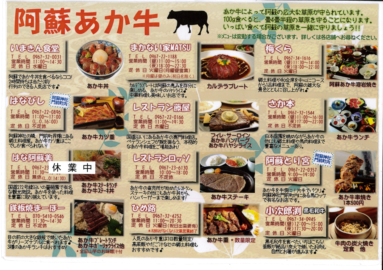 denku-an@aso.ne.jp_20170711_143306_001