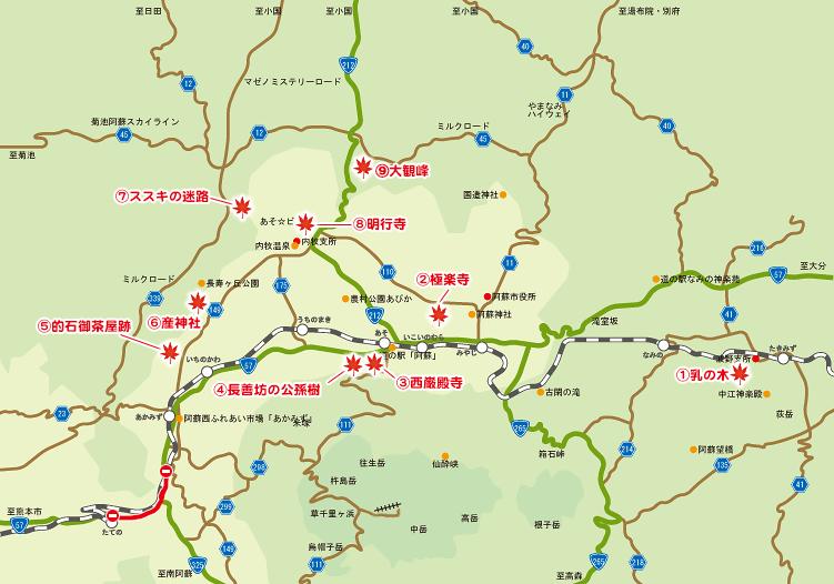 紅葉マップ