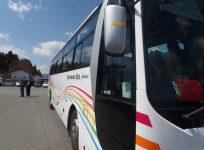Nouvelle ligne de bus entre Aso et Fukuoka!