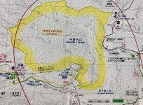 Fermeture du cratère Nakadake