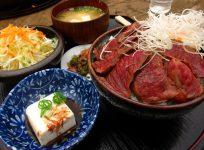レストラン北山